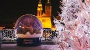 Fotók forrása: Advent u Zagrebu facebook oldala