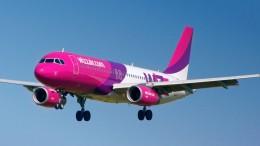 Elindult a Wizz Air diszkont légitársaság első járata Budapestről Kazahsztán fővárosába, Asztanába