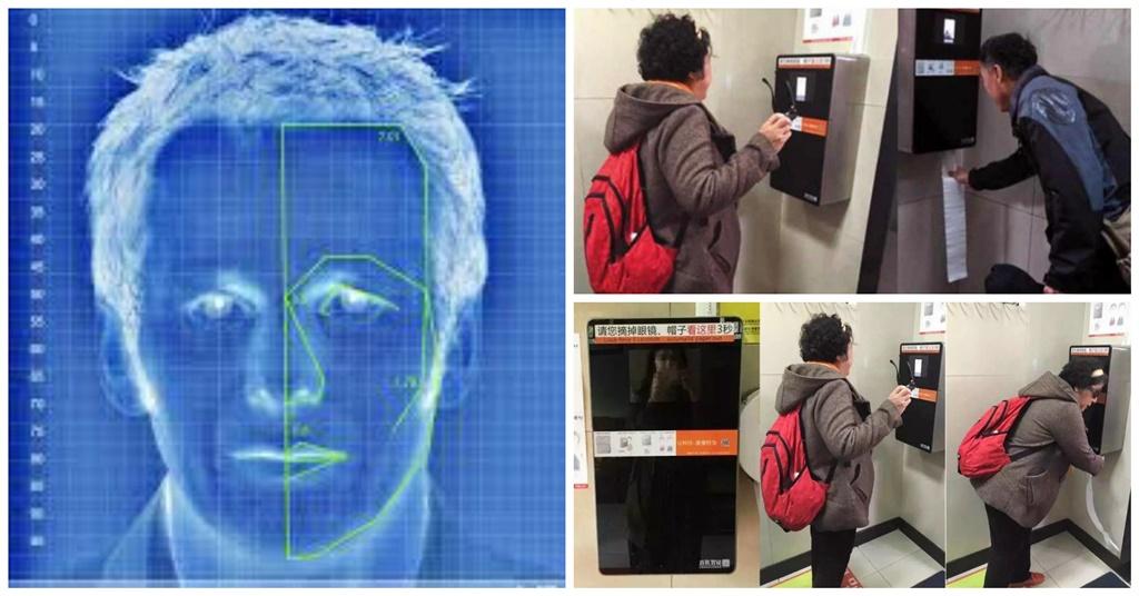 """A papíradagoló masina """"arcfelismerő technológiával"""" ; A kép forrása: NeoPress"""
