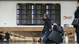 Budapesti utasokat is érinthet a brüsszeli sztrájk