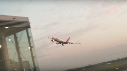Kicsit extrém lett az Air Berlin düsseldorfi búcsúja