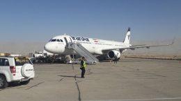 Járatot indít Budapestre az Iran Air